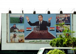 Billboard glorifying Husni Mubarak, Cairo, Egypt, 2008